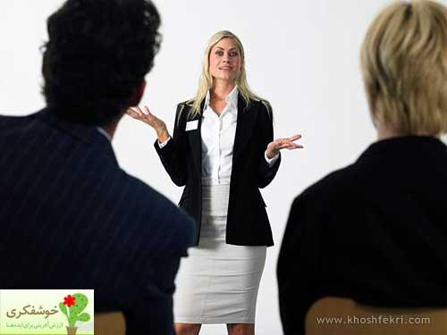 چهار توصیه برای بقای مشاغل کوچک در یک اقتصاد ضعیف