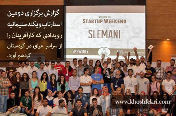 Startupweekend_Sulaimanieh_Slimani_Report_khoshfekri