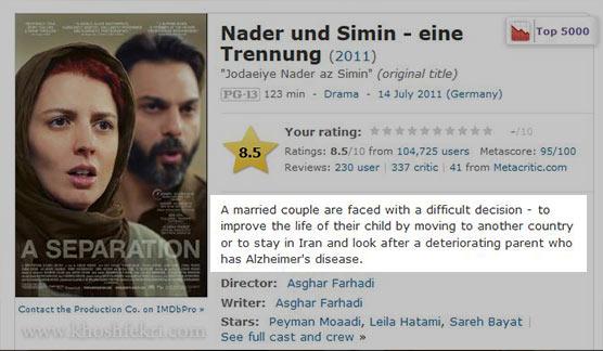 imdb-a-separation