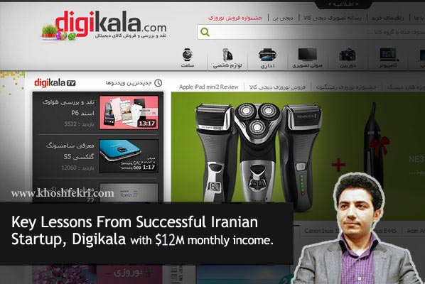 Key Lessons From Successful Iranian Startup, Digikala with $12M monthly income.