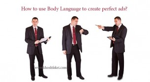 Body-Language-perfect-ads-khoshfekri