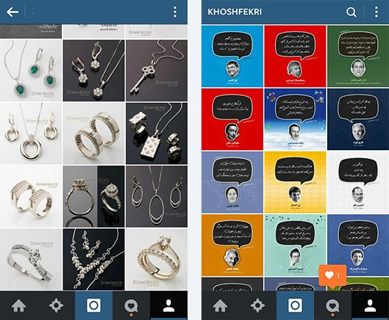 khoshfekri-instagram
