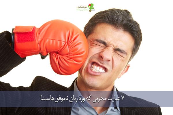 7_Self-destructive-behavior
