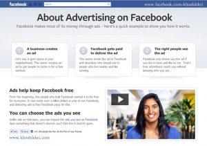 تبلیغات هدفمند به کمک شبکه های اجتماعی